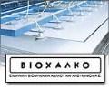 bioxalko petrogen
